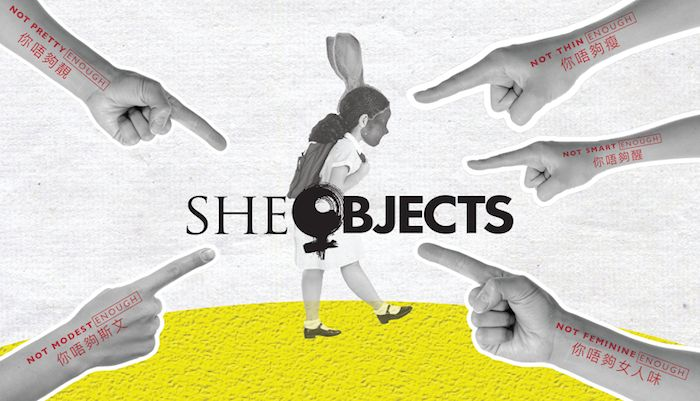 she objects documentary campaign image, fingers pointing at little girl