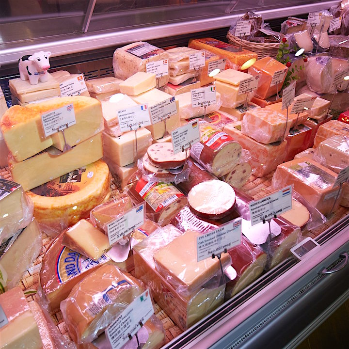 City'super cheese store